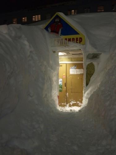 снежна пътека