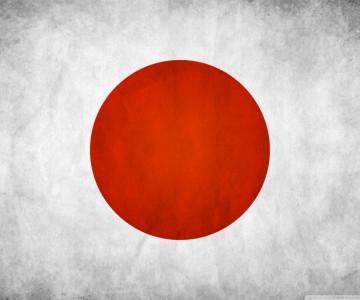 Защо искам да живея в Япония?