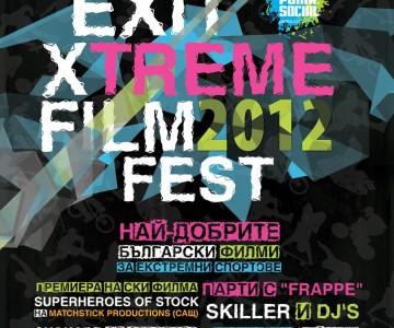 Единственият фестивал за българско екстремно видео - Exit Extreme Film Fest 2012