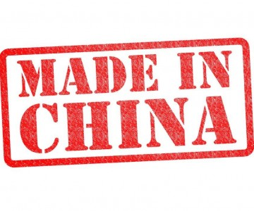 Gear Guide - Made in China vol. 1