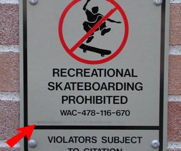 Как да скейтваш без да си скейтър?