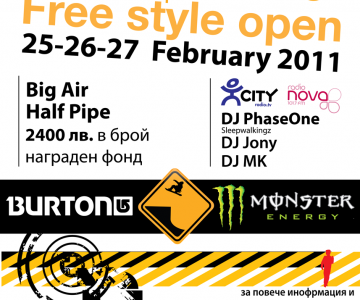 Pamporovo Free Style Open този уикенд!