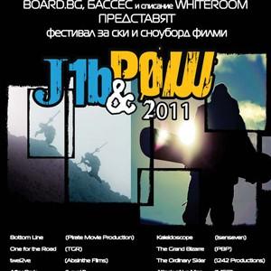 Jib&Pow 2011– осем от най-добрите сноуборд и ски филми идват в България