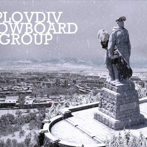 Сноуборд групата на всички пловдивчани!